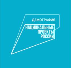 Демография_лого_цвет_контур_инверсия